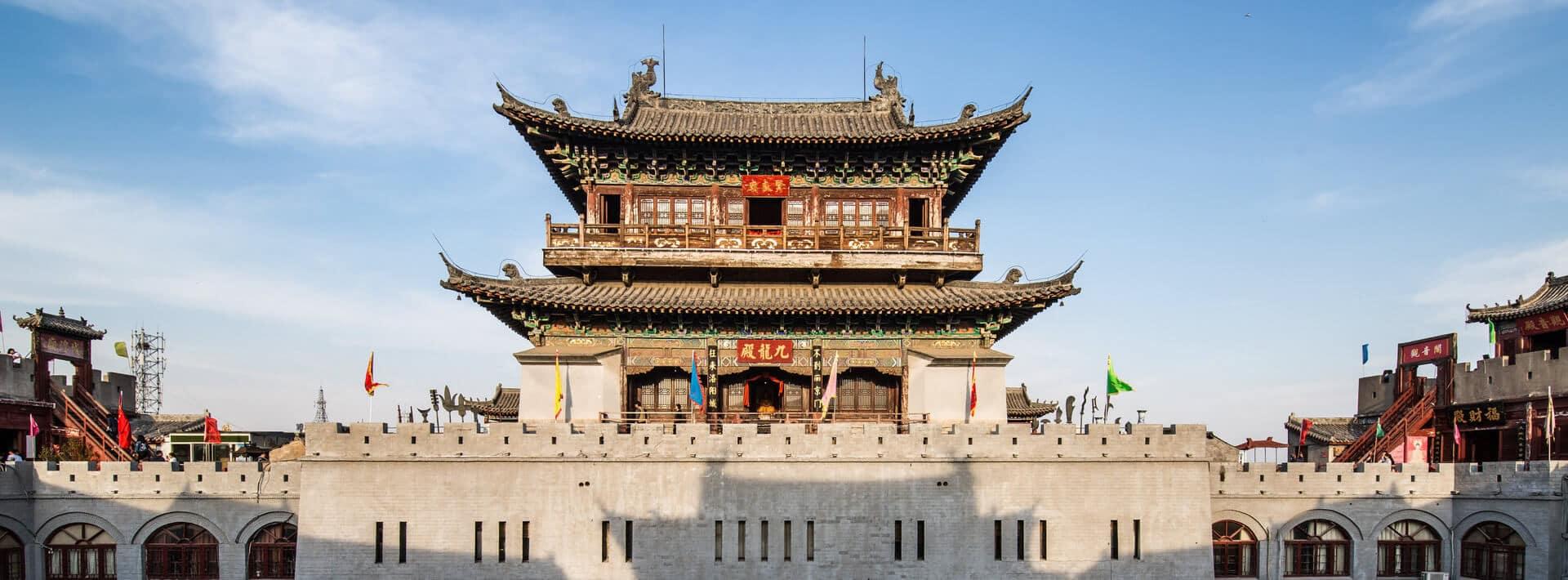 Luoyang Ciel Chine
