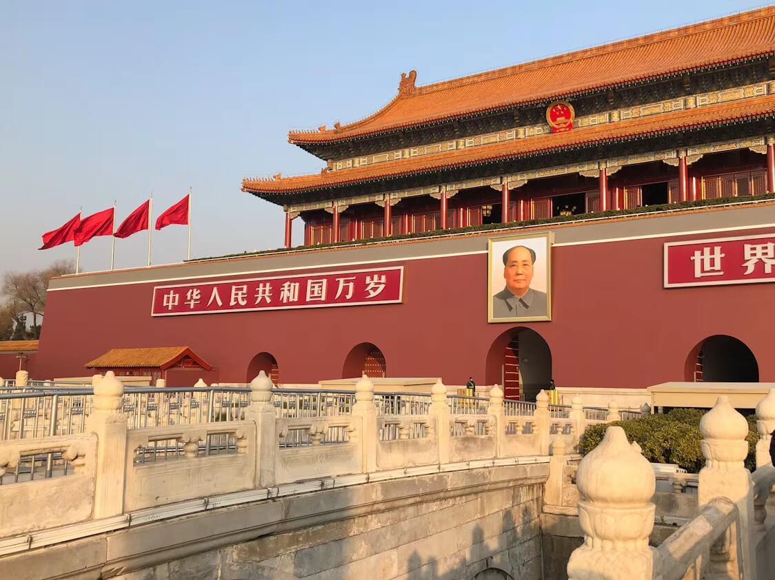 La place Tiananmen Pekin