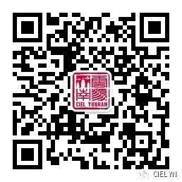 Wechat-groupe-Ciel-Yunnan