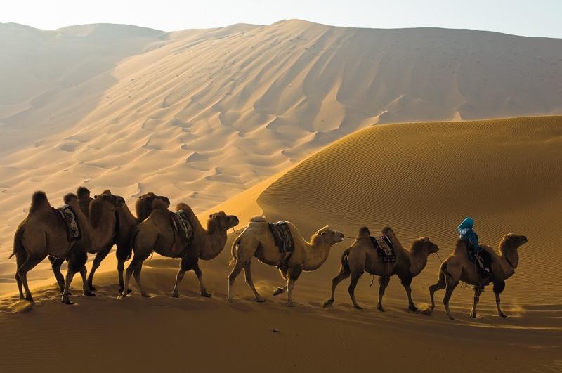 Desert badain jaran